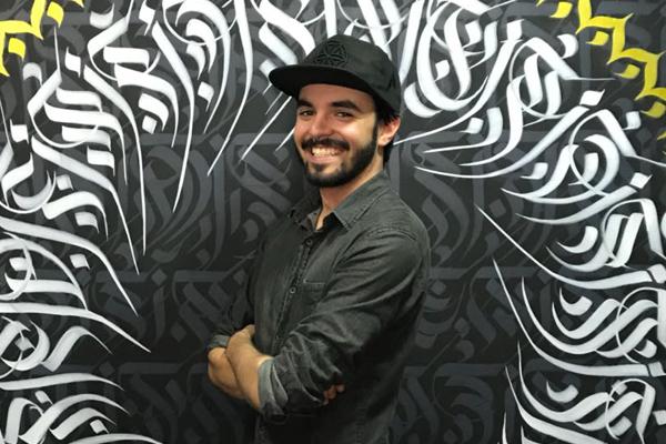 Guilherme Leite